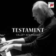 【発売中】アファナシエフ/『テスタメント/私の愛する音楽』