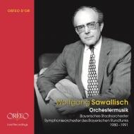 サヴァリッシュ/オルフェオ名演集 1980-1991(8CD)