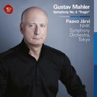 【発売】パーヴォ・ヤルヴィ&N響/マーラー:交響曲第6番『悲劇的』