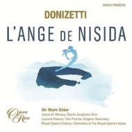 マーク・エルダー/ドニゼッティ:『ニシダの天使』(2CD)