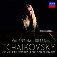 リシッツァ/チャイコフスキー:ソロ・ピアノ作品全集(10CD)