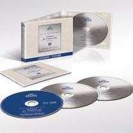 フルニエ/バッハ:無伴奏チェロ組曲全曲(2CD+BDA)