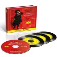 フリッチャイ&ベルリン放送響/モーツァルト:『ドン・ジョヴァンニ』(3...