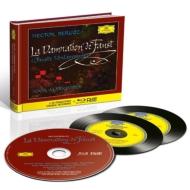 マルケヴィチ&ラムルー管/ベルリオーズ:『ファウストの劫罰』(2CD+...
