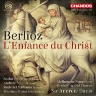A・デイヴィス&メルボルン響/ベルリオーズ:『キリストの幼時』