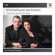 タール&グロートホイゼン/シューベルト:4手のためのピアノ作品集(7CD)