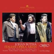 ヨハン・ボータ/イタリア・オペラ・アリア集