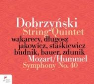 パヴェウ・ヴァカレツィ/室内楽版モーツァルト:交響曲第40番