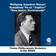 ベーム&VPO/モーツァルト:『ジュピター』、他(1944年)