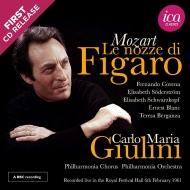 ジュリーニ/モーツァルト:『フィガロの結婚』1961年2月ライヴ