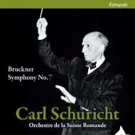 シューリヒト&スイス・ロマンド管/ブルックナー:交響曲第7番