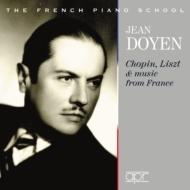 ジャン・ドワイアン 初期録音集(1930-43)(2CD)