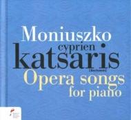 カツァリス/モニューシュコ:ピアノ作品集