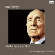 パレー&デトロイト響/マーラー:交響曲第5番