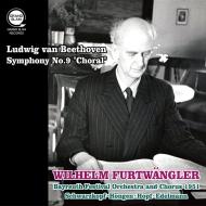 フルトヴェングラー&バイロイト/ベートーヴェン:交響曲第9番『合唱』