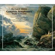 アルベルト&プファルツ州立フィル/ヴェッツ:交響曲全集(4CD)