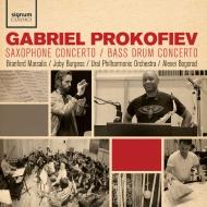 B・マルサリス/ガブリエル・プロコフィエフ:サクソフォン協奏曲