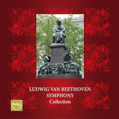 スペクトラム・サウンド・セレクト/ベートーヴェン:交響曲全集(12CD...