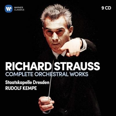 ケンペ&SKD/R.シュトラウス:管弦楽作品録音全集(9CD)