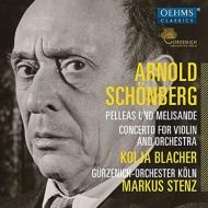 シュテンツのシェーンベルク:ペレアスとメリザンド、ヴァイオリン協奏曲