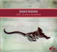 名手ロジェ・ムラロによるリストのロ短調ソナタ、イゾルデの愛の死