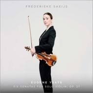オランダの女性ヴァイオリニストによるイザイ:無伴奏ヴァイオリン・ソナタ...