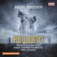 失われたと考えられていたブルーノ・マデルナのレクィエムがCDで登場!