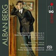 ベルク『ヴォツェック』断章、3つの管弦楽曲、ヴァイオリン協奏曲の室内編...