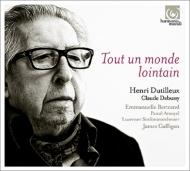 近代フランス音楽チェロ作品の花束