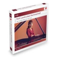 ルース・ラレード/ラフマニノフ:ソロ・ピアノ作品全集