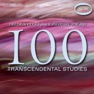 ソラブジ『100の超絶技巧練習曲』