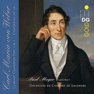 ウェーバーのクラリネット協奏曲集を名手ポール・メイエが24年ぶりに再録...