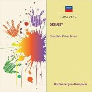 ファーガス=トンプソンのドビュッシー:ピアノ独奏曲全集(4CD)