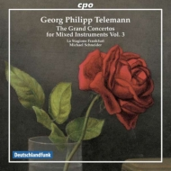 テレマン:様々な楽器のための大協奏曲集 第3集