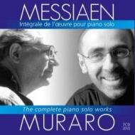 メシアン:ピアノ独奏曲全集の傑作が復活