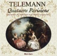 バロック・フルートの前田りり子がテレマンのパリ四重奏曲を録音