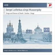 レイフェルクスのムソルグスキー歌曲集(4CD)