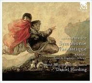 入荷! ハーディング&スウェーデン放送響の幻想交響曲