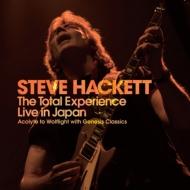 スティーヴ・ハケット2016年来日公演が早くも音盤化