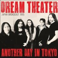 ドリーム・シアター1995年中野サンプラザ公演