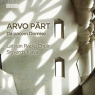 ラトヴィア放送合唱団によるアルヴォ・ペルト宗教曲集