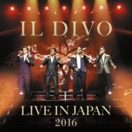 イル・ディーヴォ 2016年4月の日本武道館公演がCD・DVD・ブルー...