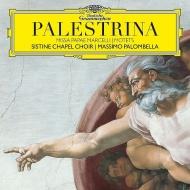 教皇マルチェルスのミサ曲〜システィーナ礼拝堂のパレストリーナ