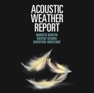 アコースティック・ウェザー・リポート最新作が高音質ハイブリッドSACD...