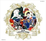 冨田 勲:手�恷。虫作品 音楽選集(5CD)
