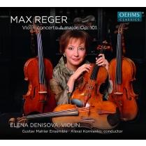 レーガーのヴァイオリン協奏曲を室内ヴァージョンで