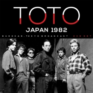 TOTO 1982年伝説の武道館公演を2CDに収録