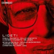 BISの優秀録音で聴くリゲティ:チェロ協奏曲、ピアノ協奏曲、室内協奏曲...
