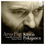 カペラ・アムステルダムの歌うアルヴォ・ペルトの重要作品『カノン・ポカヤ...