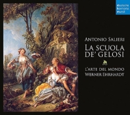 ゲーテも絶賛したサリエリのオペラ